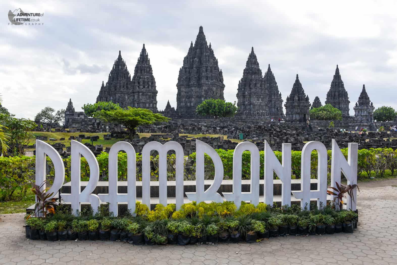 The entrance to Prambanan temple, Java