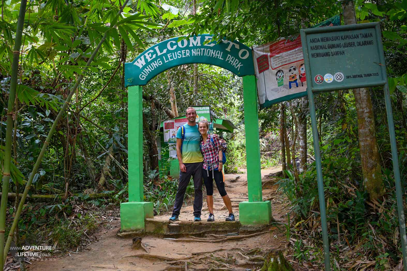 Entrance to Gunung Leuser National Park